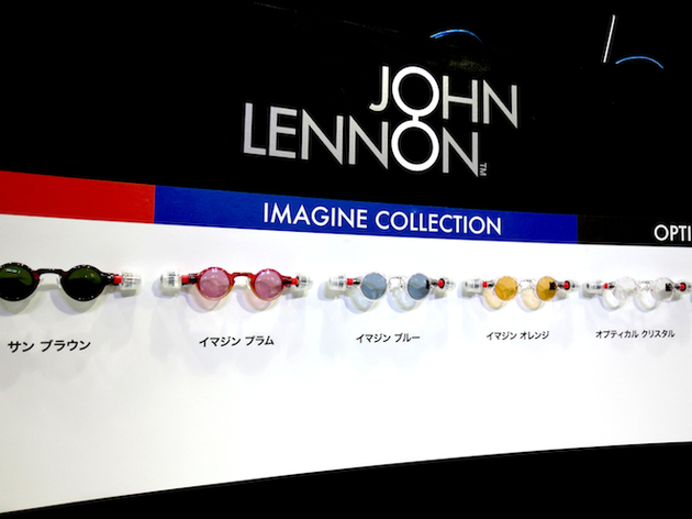 「JOHN LENNON™」を初公開