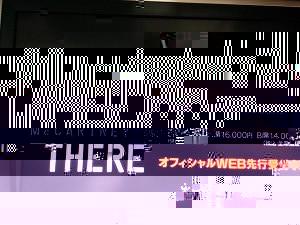 150214読売テレビCM01