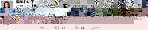20141207yukawa