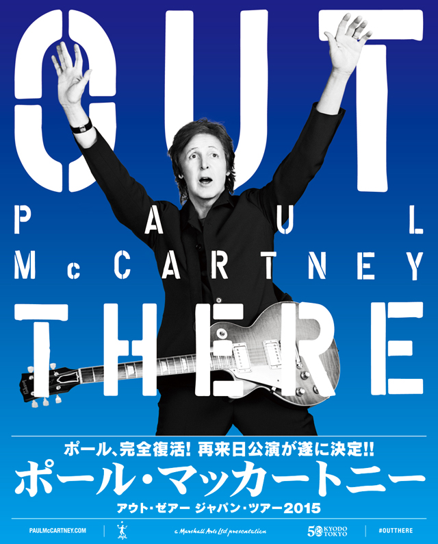 2015outthere01
