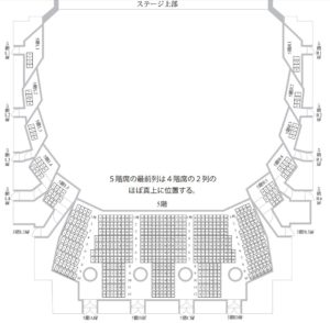 aichi_seat4