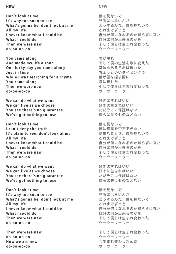 new_lyrics