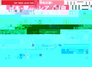 kyodo_tokyo_poll